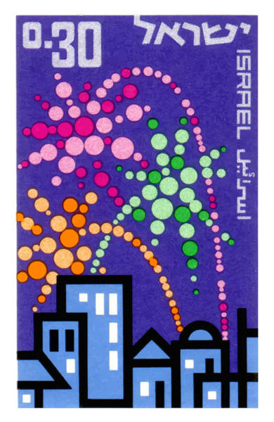 Israel Digital Art - 1966 Israel Tel Aviv Fireworks Postage Stamp by Retro Graphics
