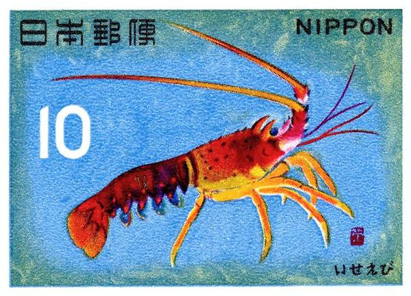 Fauna Digital Art - 1966 Japan Spiny Lobster Postage Stamp by Retro Graphics