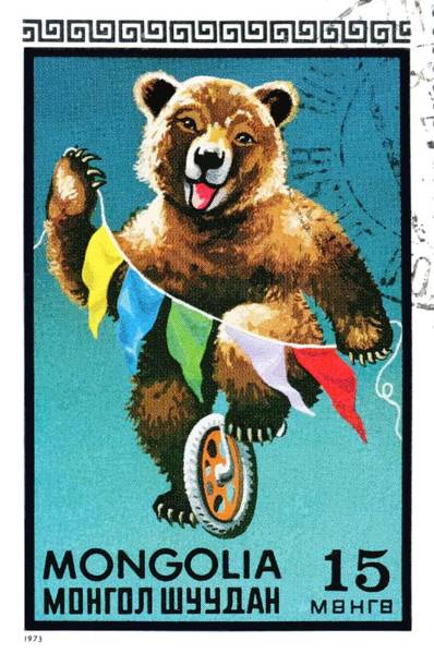 Wall Art - Digital Art - 1973 Mongolia Bear On Unicycle Postage Stamp by Retro Graphics