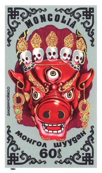 Wall Art - Digital Art - 1984 Mongolia God Damdinchoidzhoo Mask Postage Stamp by Retro Graphics