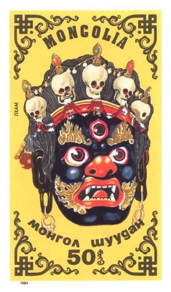 Wall Art - Digital Art - 1984 Mongolia God Lham Mask Postage Stamp by Retro Graphics