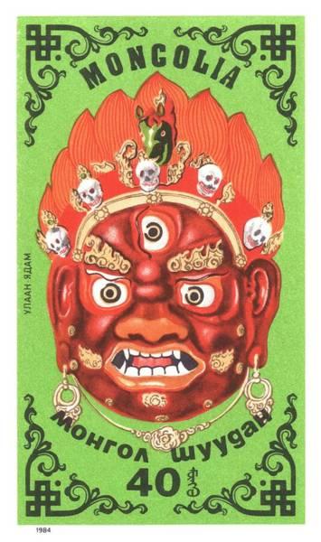 Wall Art - Digital Art - 1984 Mongolia God Ulan Yadam Mask Postage Stamp by Retro Graphics