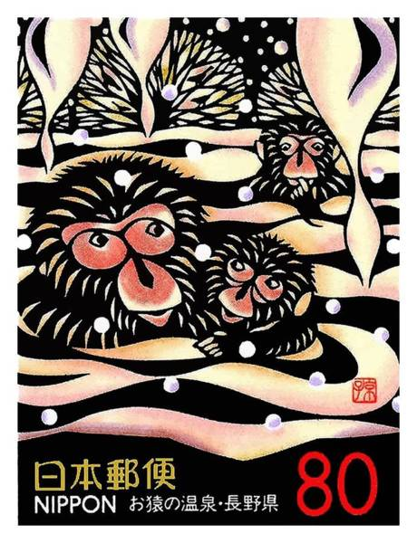 Wall Art - Digital Art - 1989 Japan Snow Monkeys Postage Stamp by Retro Graphics