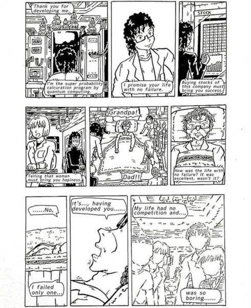 Drawing - A Life With No Failure by Hisashi Saruta