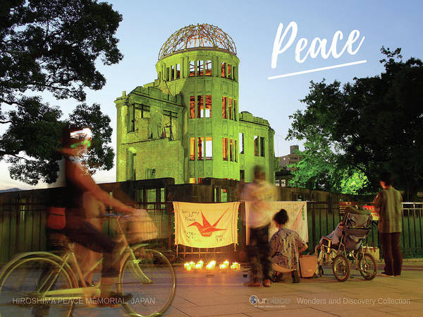 Location Photograph - Hiroshima Peace Memorial, Japan by Koru Inc