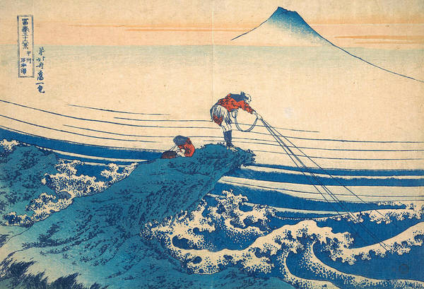 Thirty-six Views Of Mount Fuji Wall Art - Painting - Kajikazawa In Kai Province by Katsushika Hokusai
