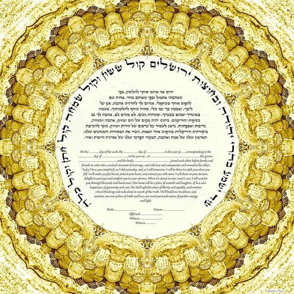 Judaica Digital Art - reformed or interfaith ketubah to fill-Jerusalem  by Sandrine Kespi