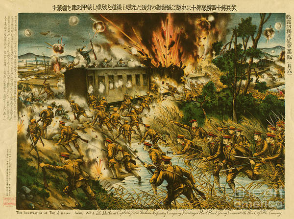 Imperial Russia Photograph - Russian Civil War, Siberian Intervention by Science Source