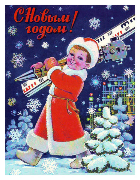 Happy Boy Painting - Soviet New Year Vintage Postcard by Long Shot