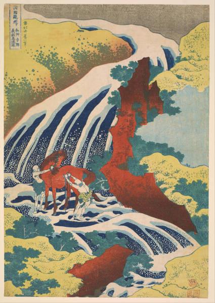 Painting - Yoshitsune Falls by Katsushika Hokusai
