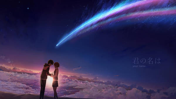 Night Digital Art - Your Name. by Super Lovely