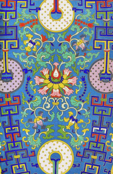 Boho Chic Drawing - Blue Pink And Yellow Flower Bohemian Style Pattern Wall Art Prints by Wall Art Prints