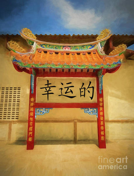 Judaism Digital Art - Chinese Temple by Adrian Evans