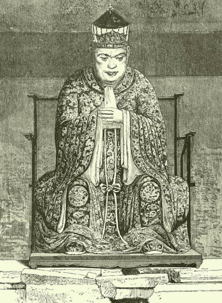 Morality Wall Art - Drawing -    Confucius by English School