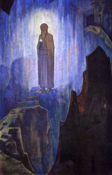 Metaphor Painting - Guru Guri Dhar by Nicholas Roerich