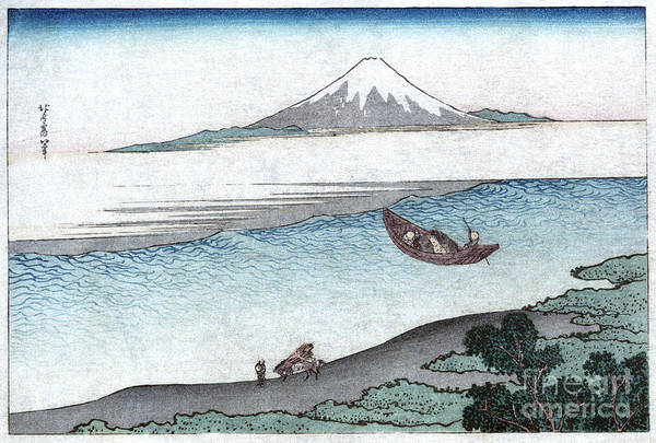 Painting - Mount Fuji by Granger