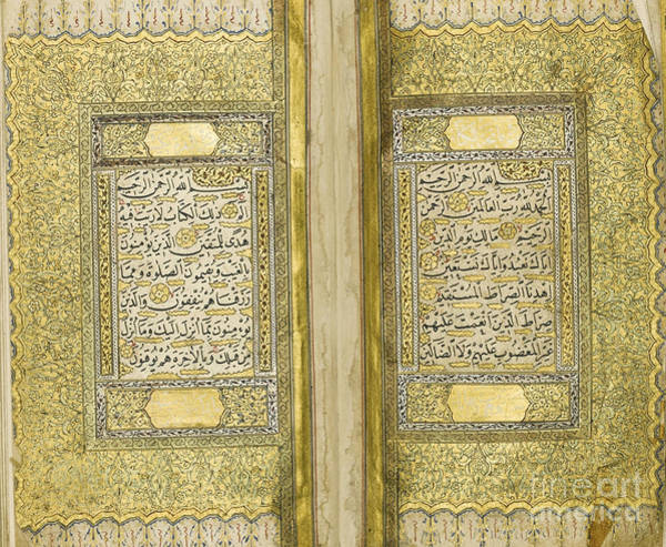 Painting - Qu'ran by Celestial Images