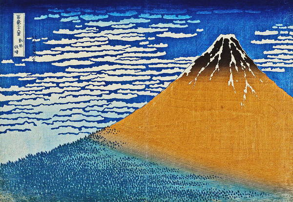 Kansai Painting - South Wind  Clear Dawn by Katsushika Hokusai