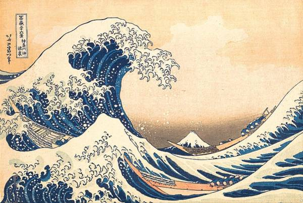 Hokusai Wave Wall Art - Painting - The Great Wave Off Kanagawa by MotionAge Designs