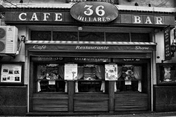 Cabildo Wall Art - Photograph - 36 Billards Cafe by Hans Wolfgang Muller Leg