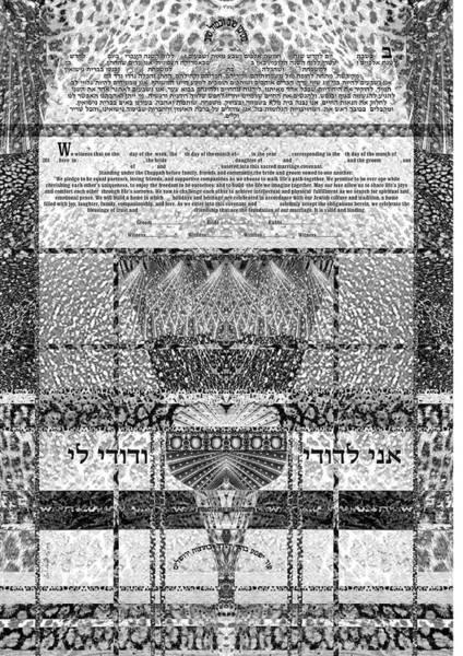 Judaica Digital Art - Animal Ketubah- Reformed And Interfaith Version by Sandrine Kespi