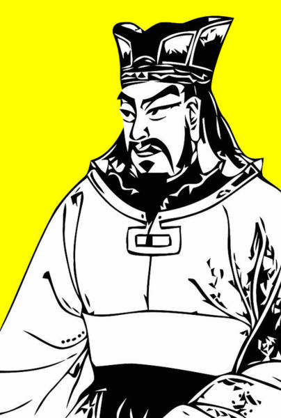 Sun Digital Art - Sun Tzu by War Is Hell Store