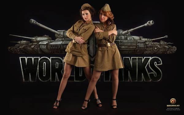 Celebrity Digital Art - World Of Tanks by Super Lovely