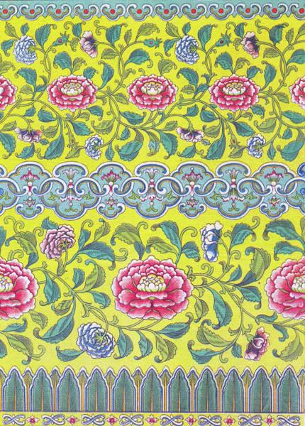 Boho Chic Drawing - Yellow Purple And Light Blue Colorful Flower Pattern - Wall Art Prints by Wall Art Prints
