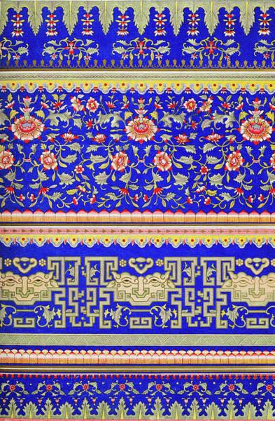 Boho Chic Drawing - Vintage Style Retro Flower Pattern Art - Ethnic Asian Art by Wall Art Prints