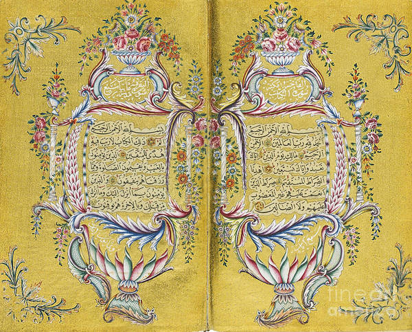 Painting - An Illuminated Qur'an by Celestial Images