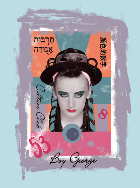 Being Digital Art - Boy George  by Mark Ashkenazi