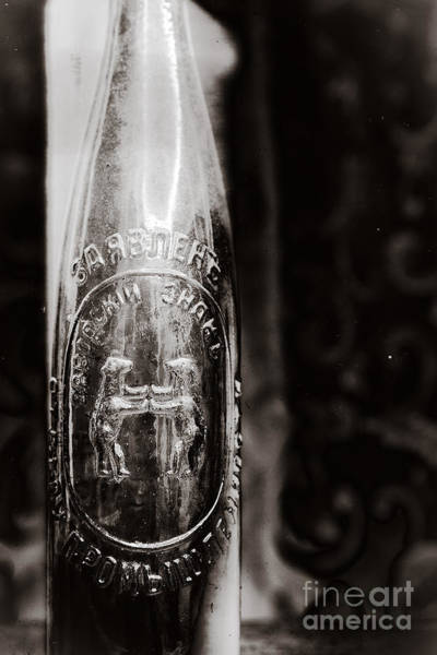 Photograph - Vintage Beer Bottle #0854 by Andrey  Godyaykin