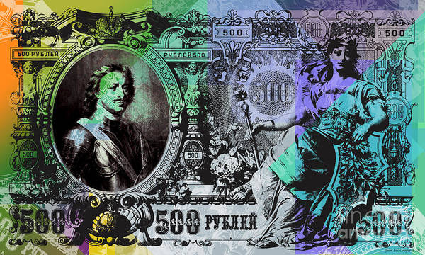 Digital Art - 500 Ruble Banknote Pop Art Collage - #2 by Jean luc Comperat