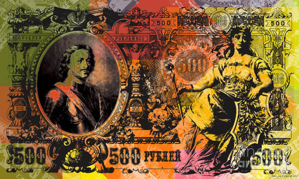 Digital Art - 500 Ruble Banknote Pop Art Collage - #3 by Jean luc Comperat