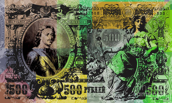 Digital Art - 500 Ruble Banknote Pop Art Collage - #4 by Jean luc Comperat