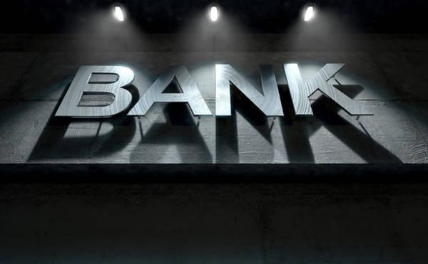 Cutout Digital Art - Modern Bank Building Signage by Allan Swart