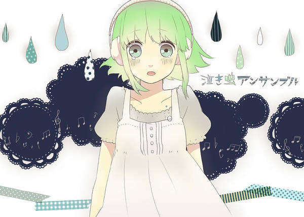 Drawing Digital Art - Vocaloid by Super Lovely