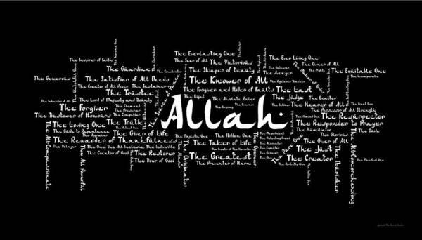 Ar-rahman Painting - 99 Names Of Allah - Black by Jaleel Bin Fazal Ilahi