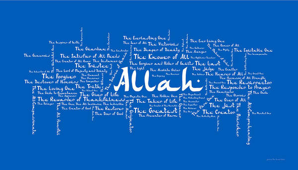 Ar-rahman Painting - 99 Names Of Allah - Blue by Jaleel Bin Fazal Ilahi