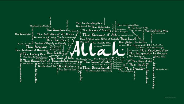 Ar-rahman Painting - 99 Names Of Allah - British Racing Green by Jaleel Bin Fazal Ilahi