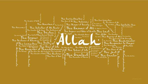 Ar-rahman Painting - 99 Names Of Allah - Gold by Jaleel Bin Fazal Ilahi