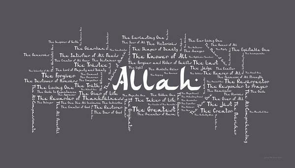 Ar-rahman Painting - 99 Names Of Allah - Original Gray by Jaleel Bin Fazal Ilahi