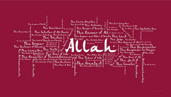 Ar-rahman Painting - 99 Names Of Allah - Qatar Red by Jaleel Bin Fazal Ilahi