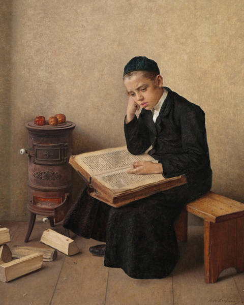 Wall Art - Painting - A Difficult Passage In The Talmud by Isidor Kaufmann