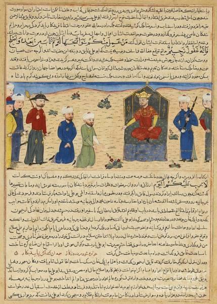 Painting - A Folio From Hafiz-i Abru's Majma Al-tawarikh by Celestial Images