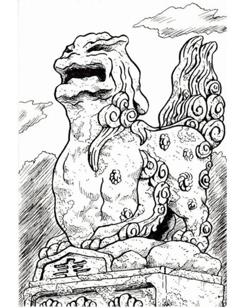 Ink Drawing - A Guardian Dog In Japanese Shrines by Hisashi Saruta