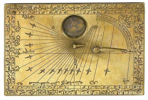 Dial Painting - A Safavid Horizontal Dial And Qibla Indicator by Celestial Images