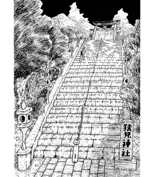 Ink Drawing - A Stairway Of Japanese Shrine In Summer Time by Hisashi Saruta