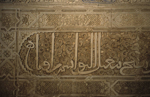 Wall Art - Photograph - A View Of Arabic Script On The Wall by Taylor S. Kennedy