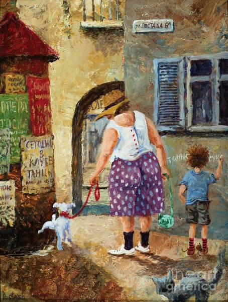 Painting - A Walk Down Memory Line by Igor Postash